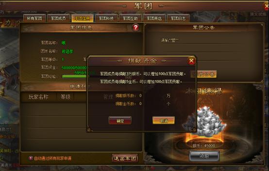 【极品三国志】系统玩法介绍1912.png