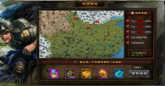 【极品三国志】系统玩法介绍3095.png