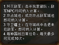 【极品三国志】系统玩法介绍3105.png