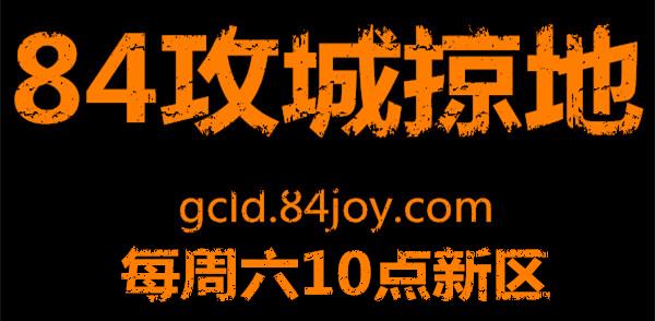 覆盖logo.jpg