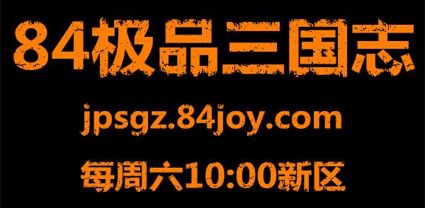 覆盖logo_副本.jpg