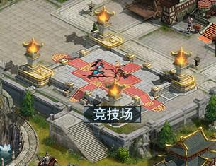《真战三国》跨服竞技34.png