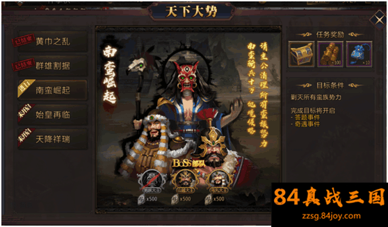 154943wve4ee14lxe7x8e1_副本.png