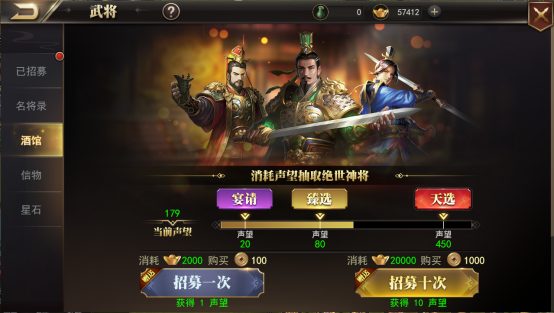 《三国战》武将55.png