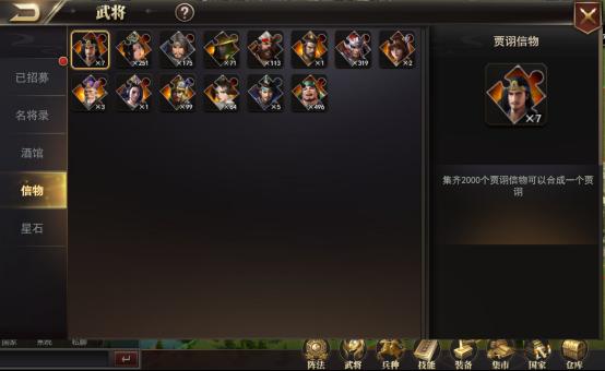 《三国战》武将333.png